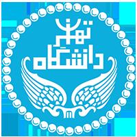 لوگوی دانشگاه تهران