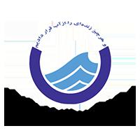 آب و فاضلاب تهران
