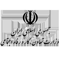 وزارت تعاون کار و رفاه اجتماعی