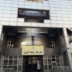 اداره گاز منطقه 4