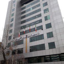وزارت تعاون