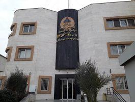 اداره گاز منطقه ۱۳ تهران