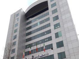 وزارت تعاون ، کار و رفاه اجتماعی