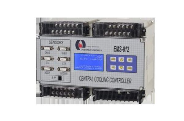 سامانه کنترل هوشمند سیستم سرمایش مرکزی (سرمابان)